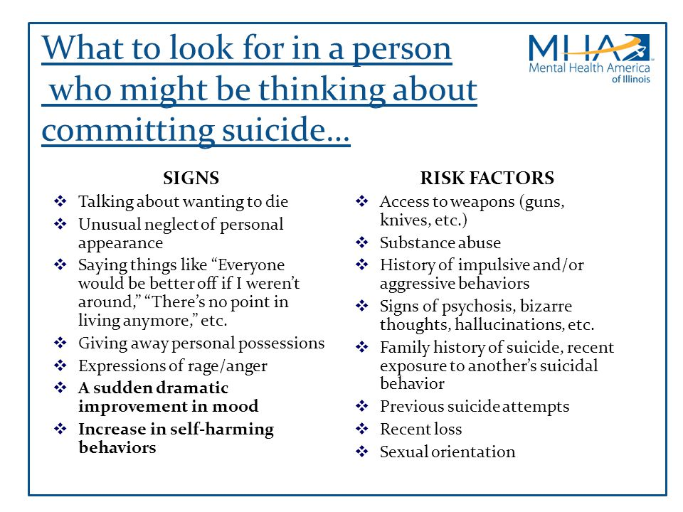 What to look for in a person
