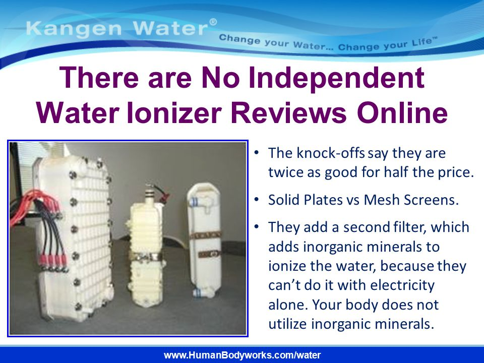 There are No Independent Water Ionizer Reviews Online