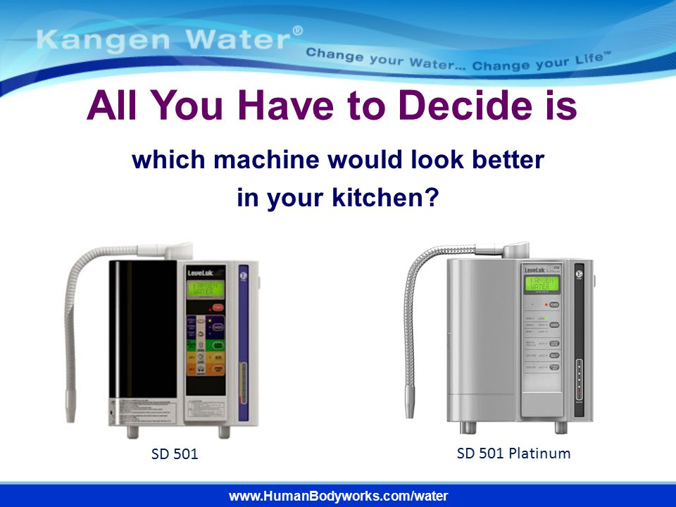 All You Have to Decide is which machine would look better