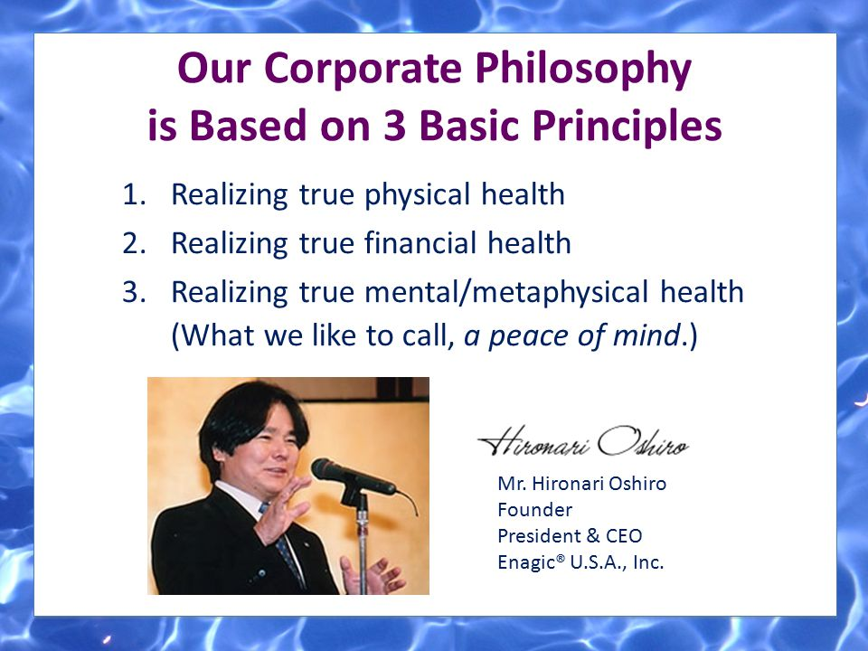 Our Corporate Philosophy