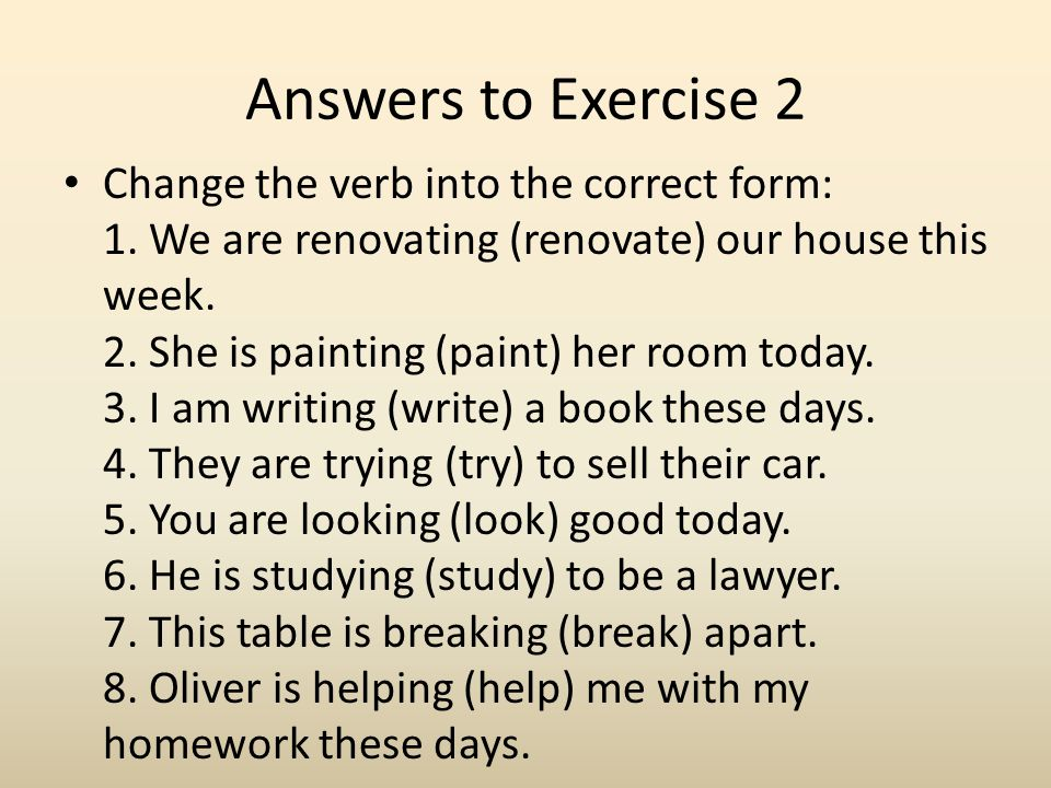 Answers to Exercise 2