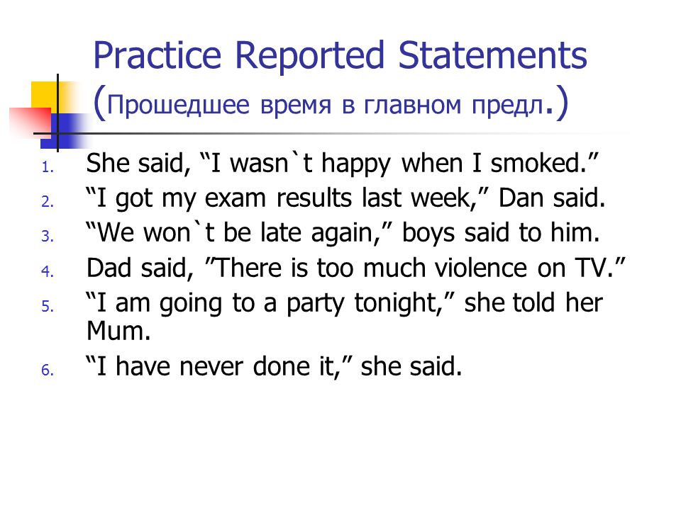 Practice Reported Statements (Прошедшее время в главном предл.)