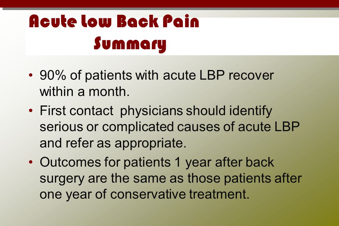 Acute Low Back Pain Summary