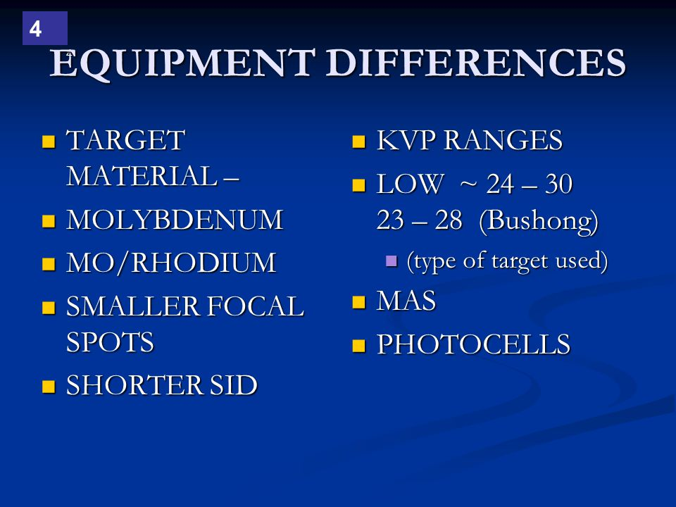 EQUIPMENT DIFFERENCES