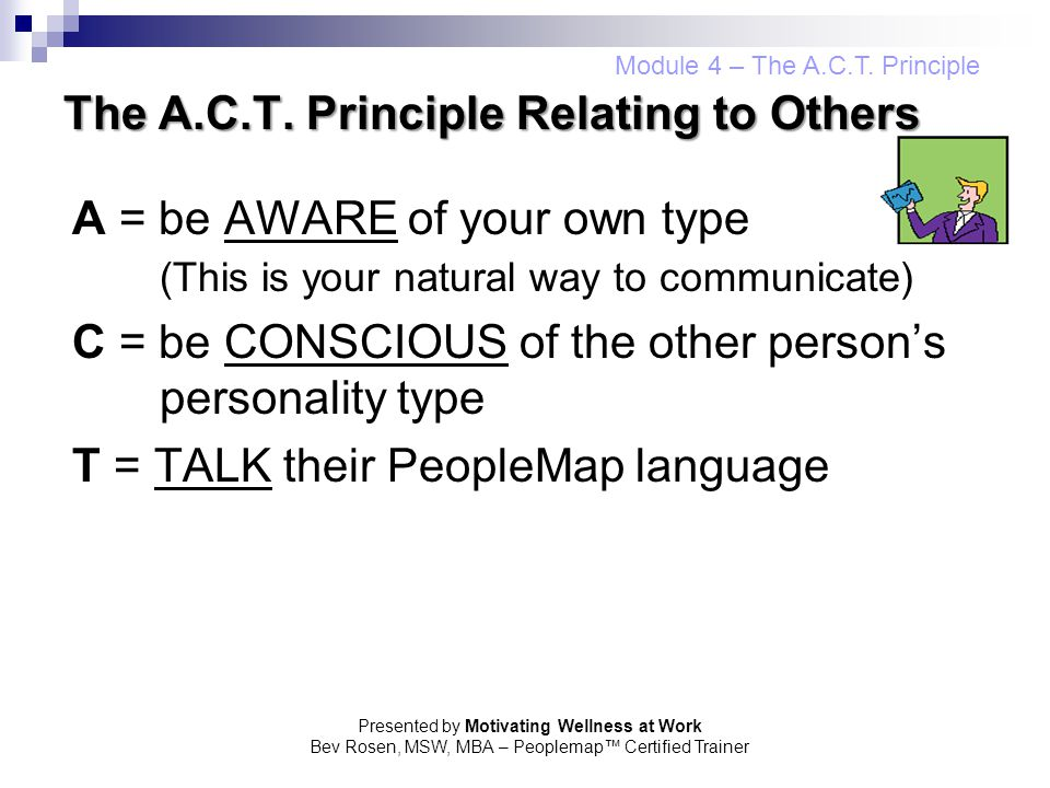 The A.C.T. Principle Relating to Others