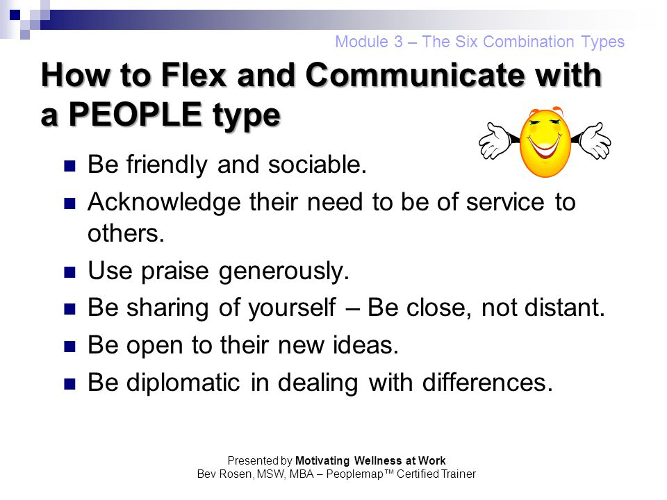 How to Flex and Communicate with a PEOPLE type