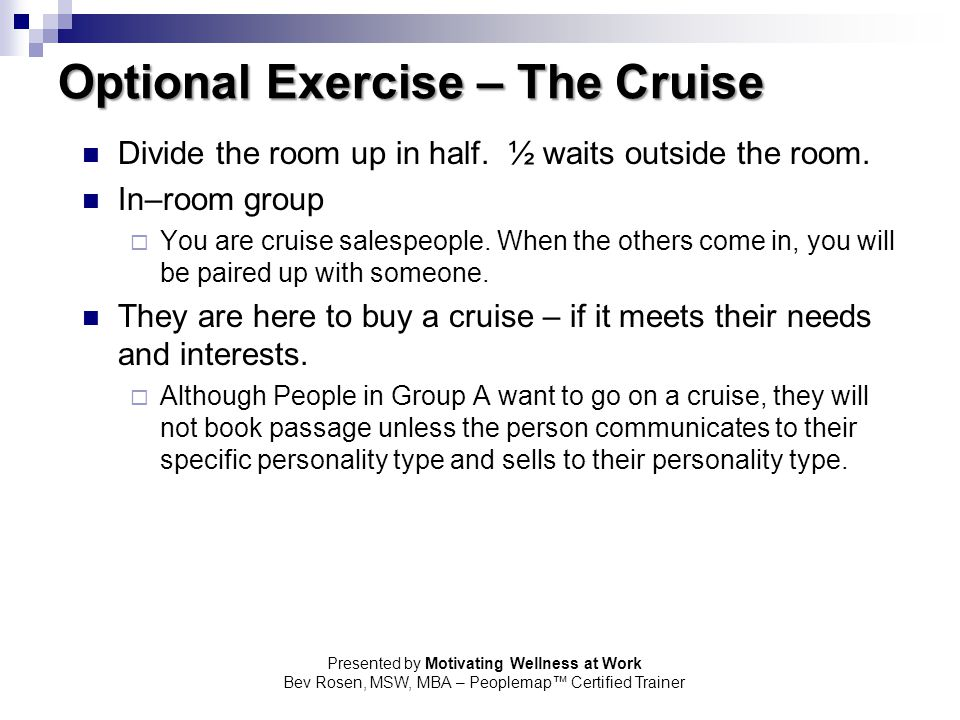 Optional Exercise – The Cruise