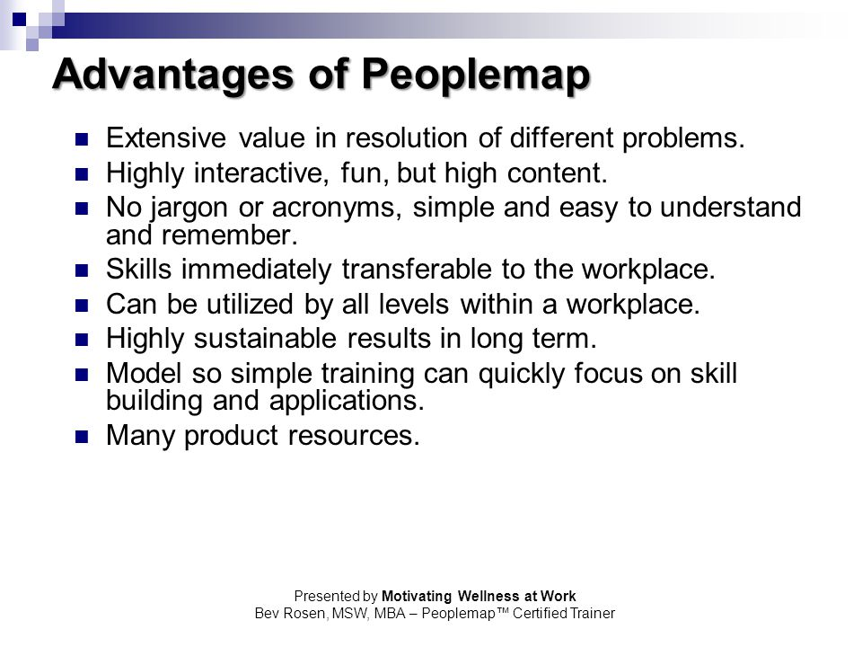 Advantages of Peoplemap