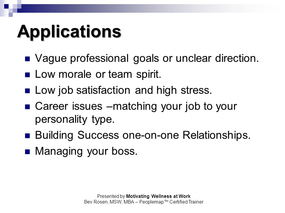 Applications Vague professional goals or unclear direction.