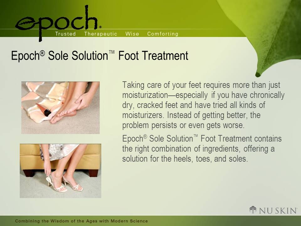 Epoch® Sole Solution™ Foot Treatment