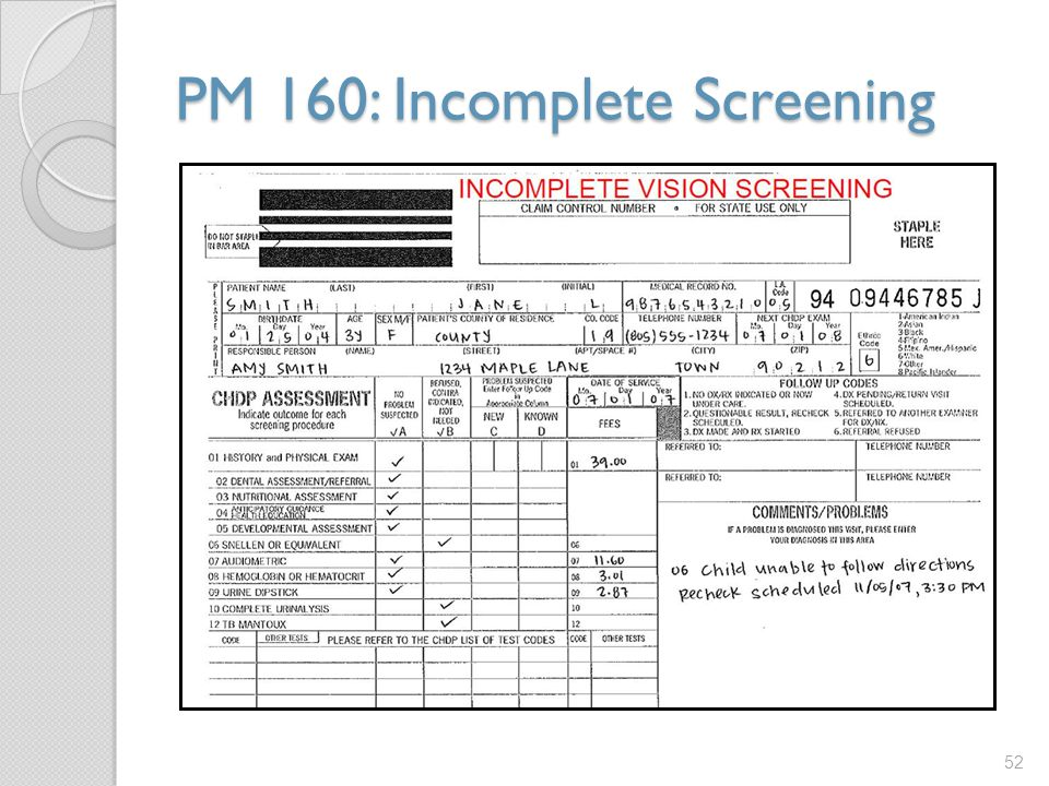 PM 160: Incomplete Screening
