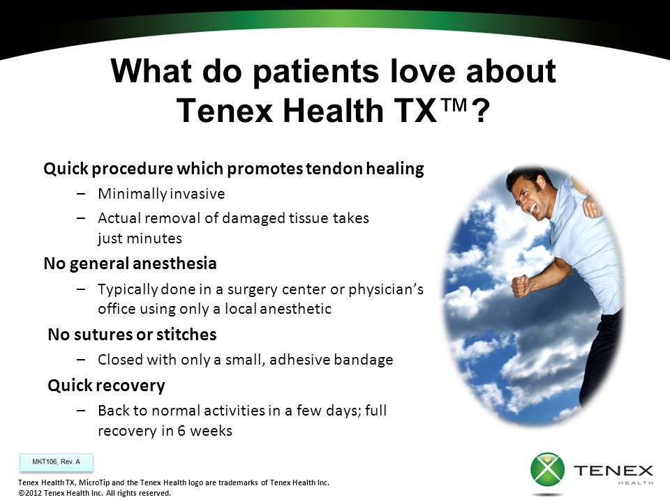 What do patients love about Tenex Health TX™