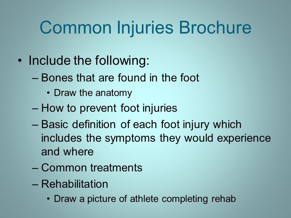 Common Injuries Brochure