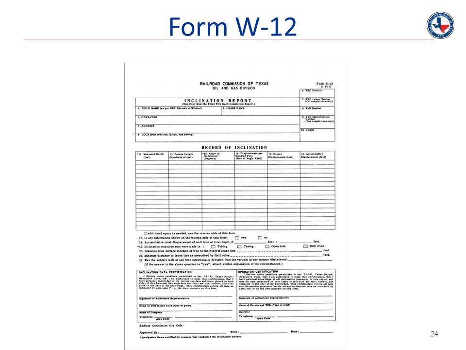 Form W-12 This is the Form W-12.