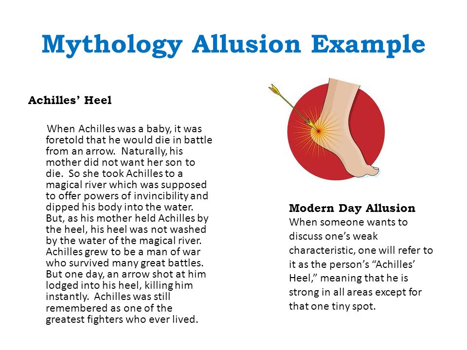 Mythology Allusion Example