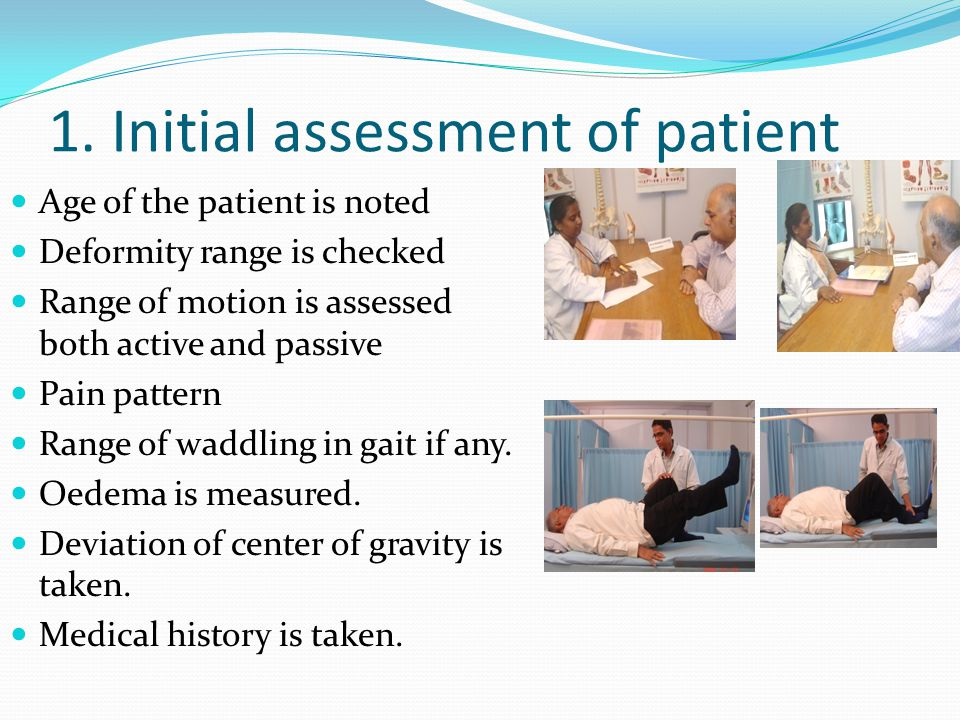 1. Initial assessment of patient