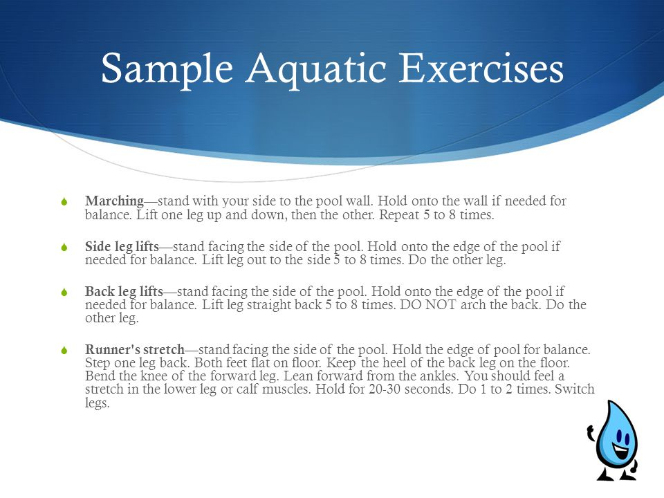 Sample Aquatic Exercises