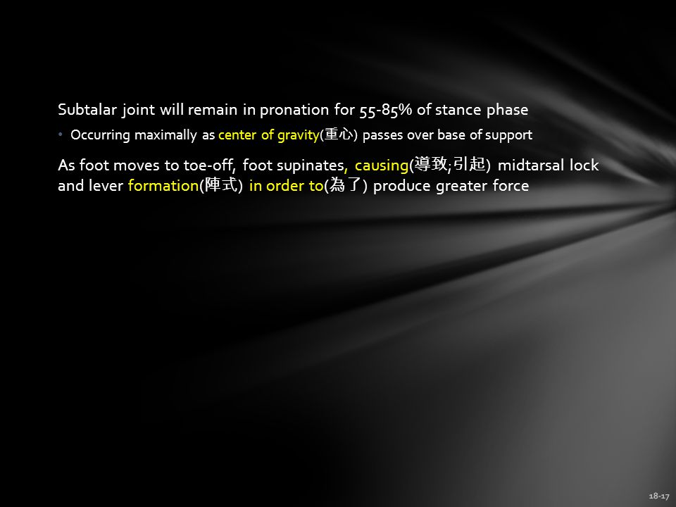 Subtalar joint will remain in pronation for 55-85% of stance phase
