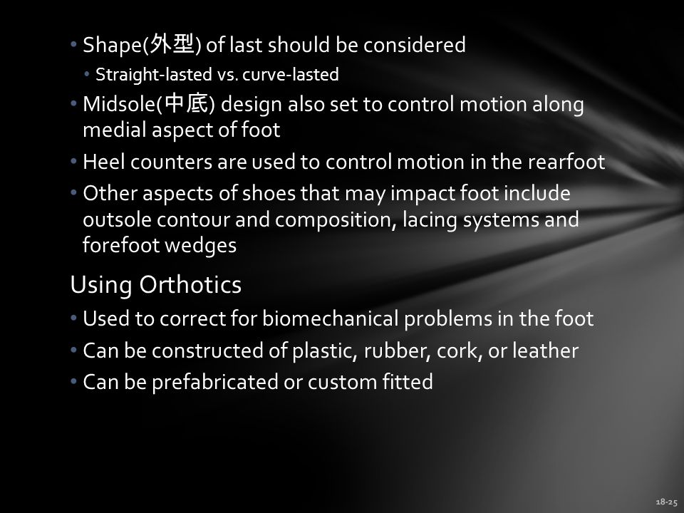 Using Orthotics Shape(外型) of last should be considered
