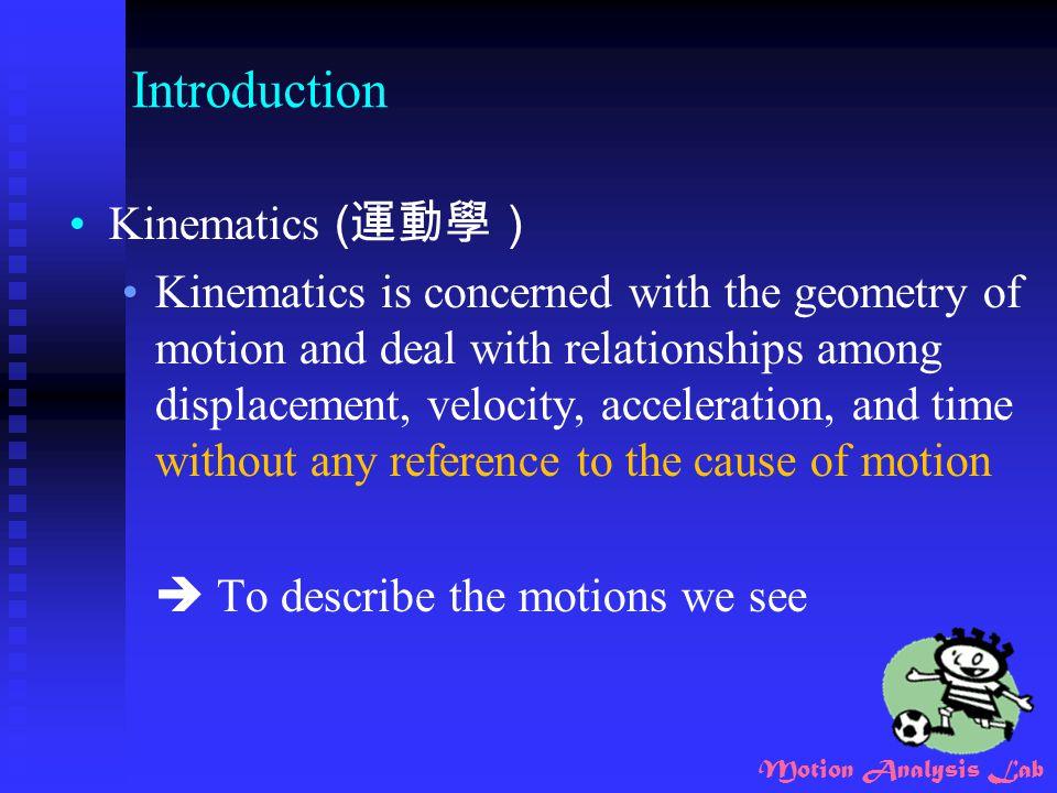 Introduction Kinematics (運動學)