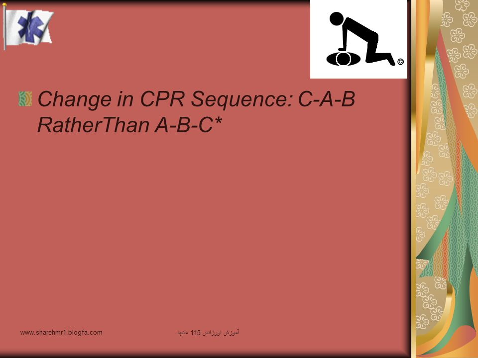 Change in CPR Sequence: C-A-B RatherThan A-B-C*