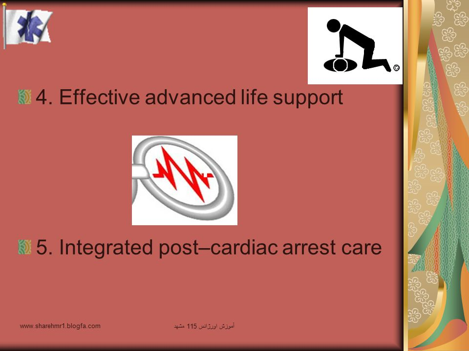 4. Effective advanced life support