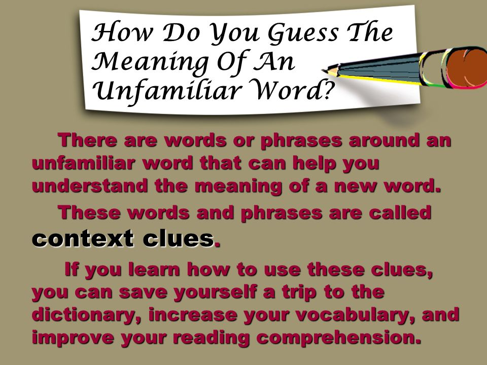 How Do You Guess The Meaning Of An Unfamiliar Word
