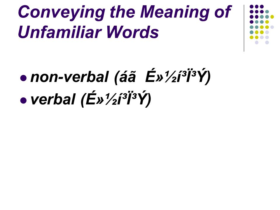 Conveying the Meaning of Unfamiliar Words