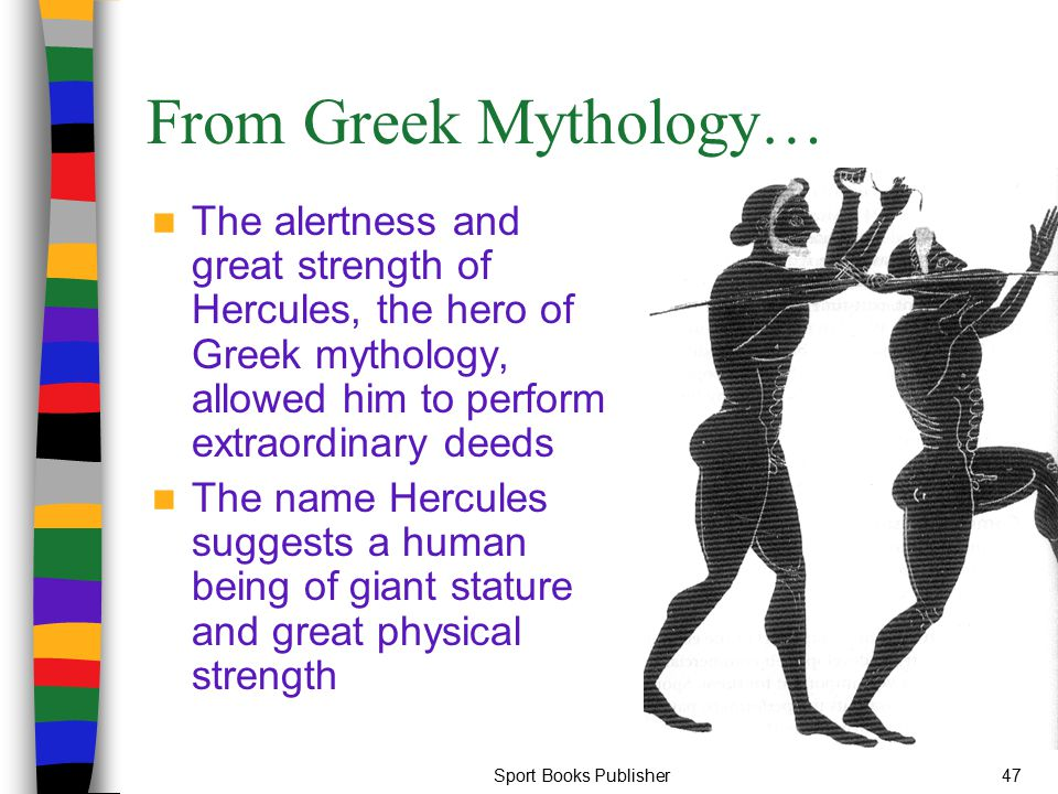 From Greek Mythology… The alertness and great strength of Hercules, the hero of Greek mythology, allowed him to perform extraordinary deeds.