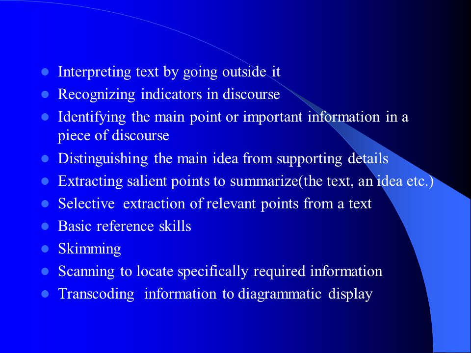 Interpreting text by going outside it