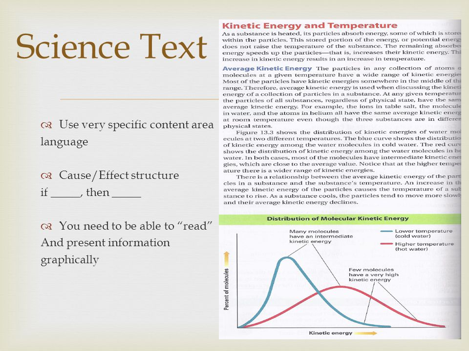 Science Text Use very specific content area language