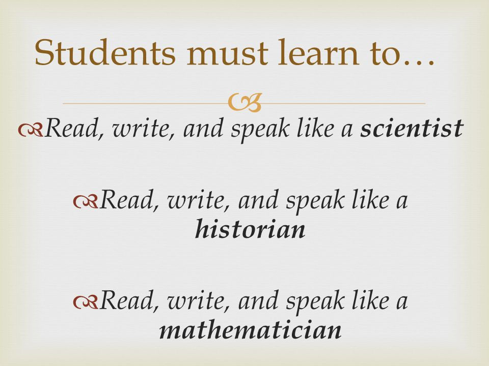 Students must learn to…