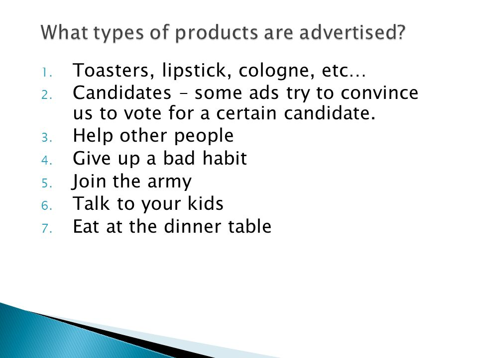 What types of products are advertised