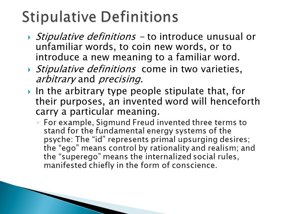 Stipulative Definitions