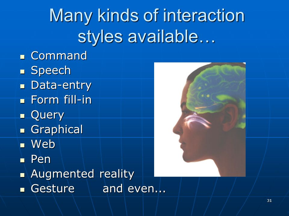 Many kinds of interaction styles available…