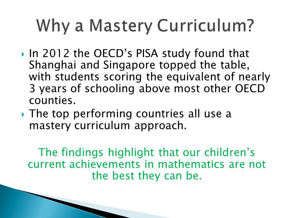 Why a Mastery Curriculum