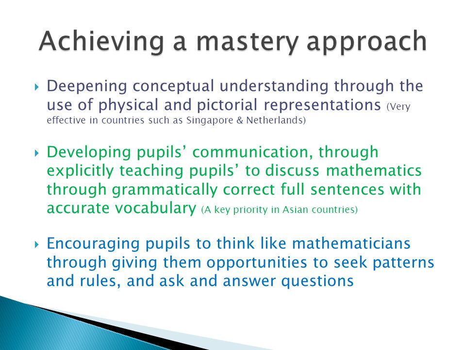 Achieving a mastery approach