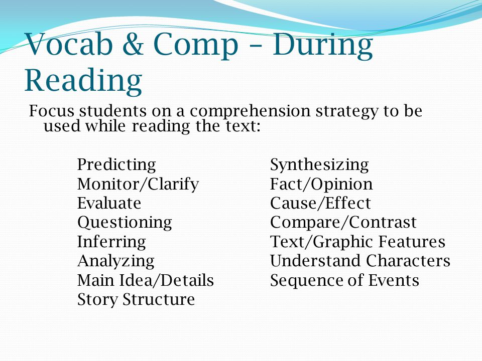 Vocab & Comp – During Reading
