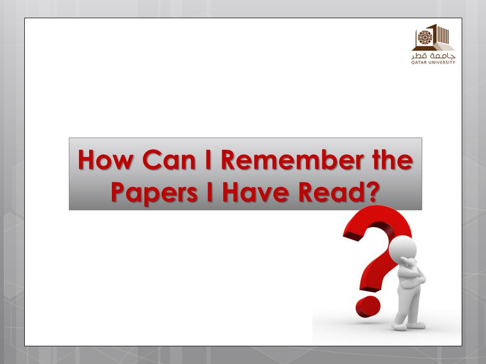 How Can I Remember the Papers I Have Read
