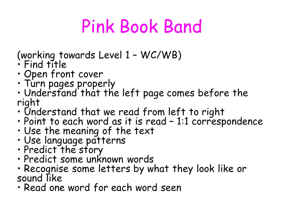 Pink Book Band