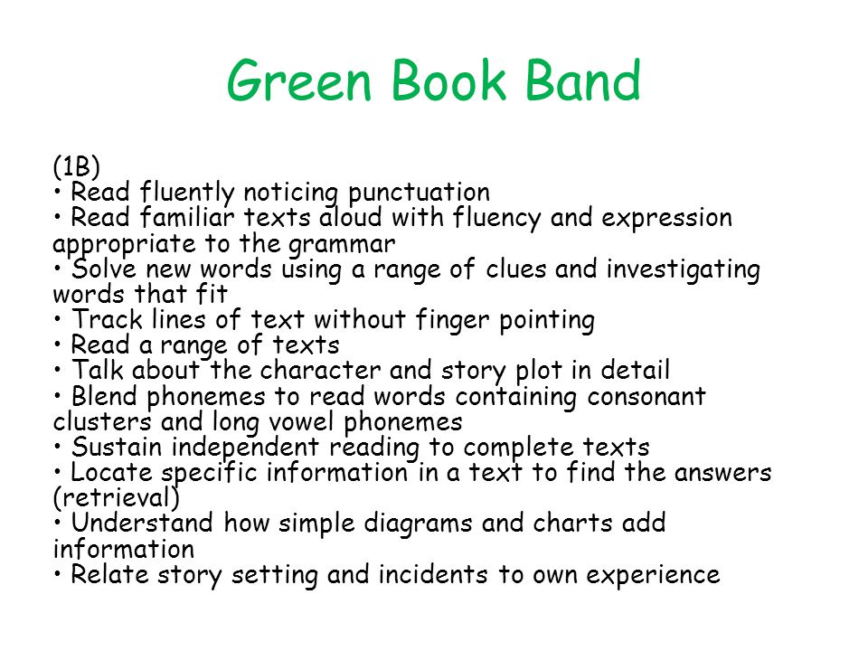 Green Book Band