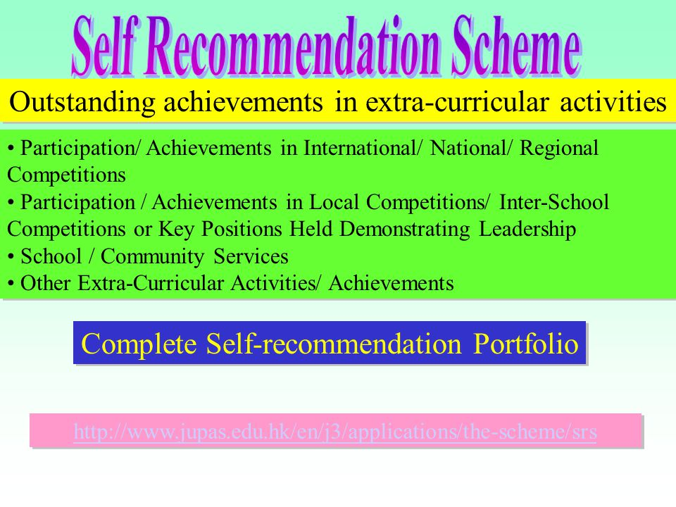 Self Recommendation Scheme