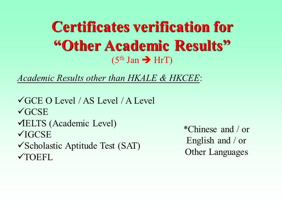 Certificates verification for Other Academic Results