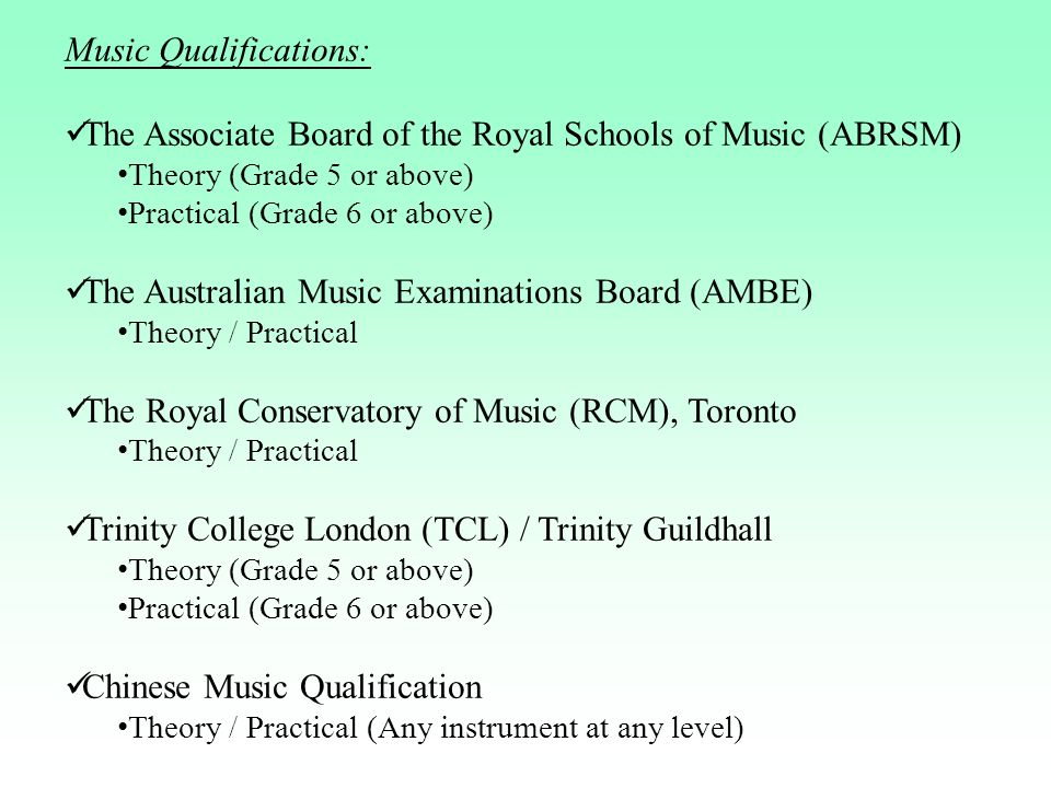 Music Qualifications: