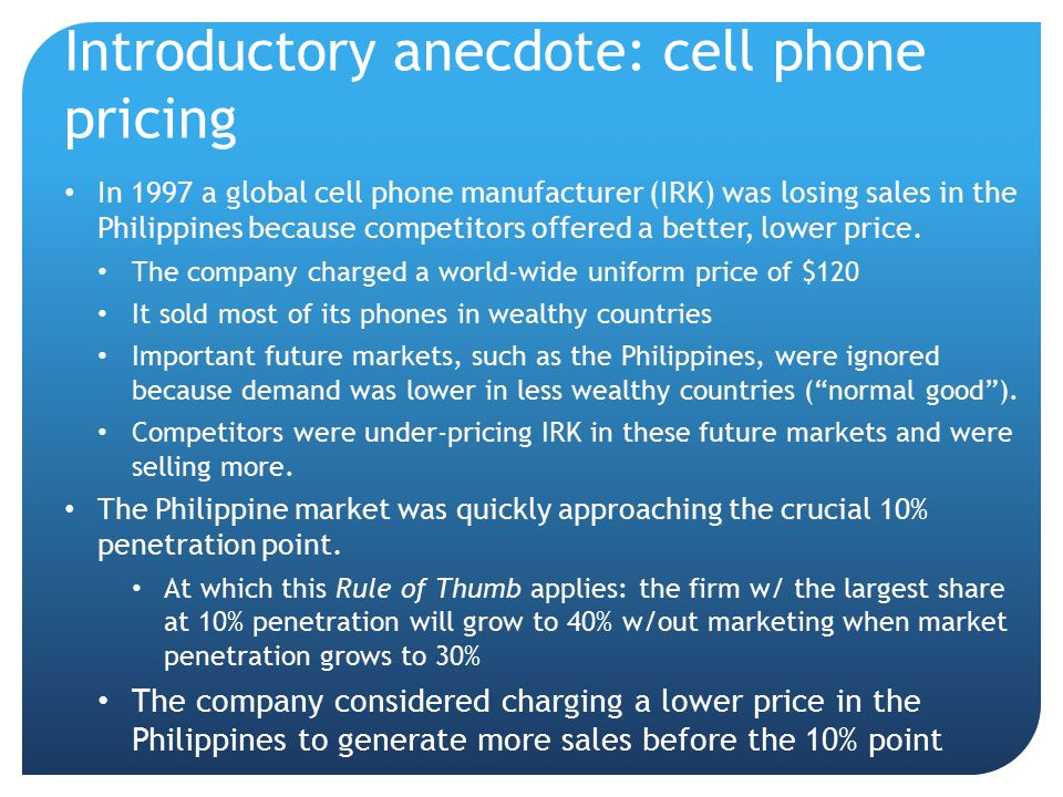 Introductory anecdote: cell phone pricing