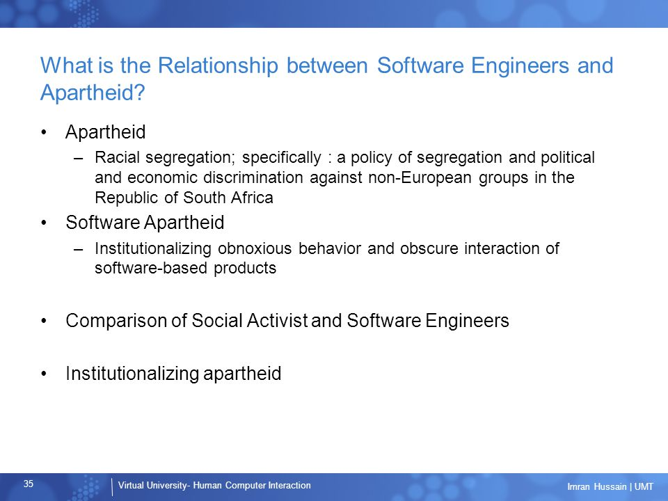 What is the Relationship between Software Engineers and Apartheid