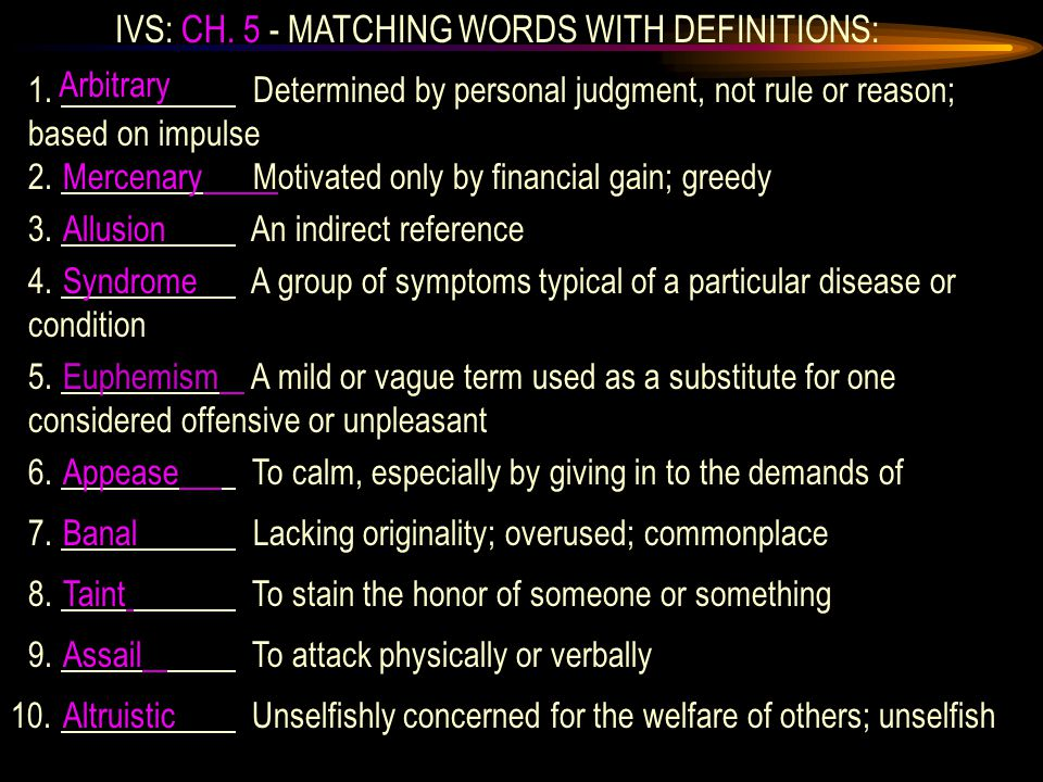 IVS: CH. 5 - MATCHING WORDS WITH DEFINITIONS: