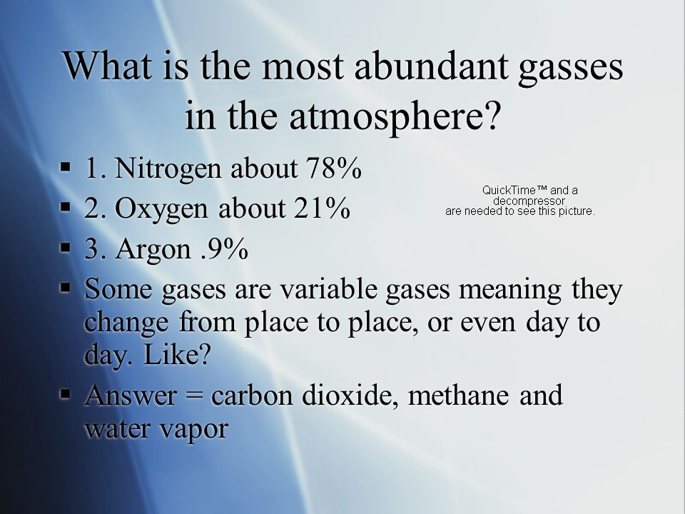 What is the most abundant gasses in the atmosphere