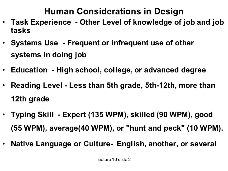 Human Considerations in Design