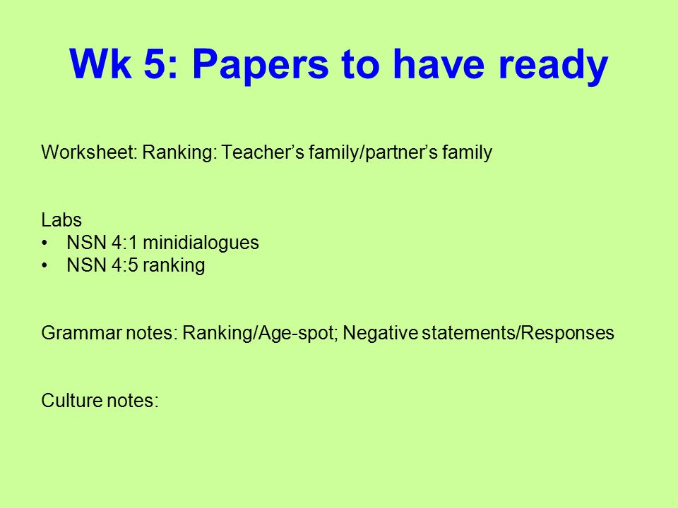 Wk 5: Papers to have ready